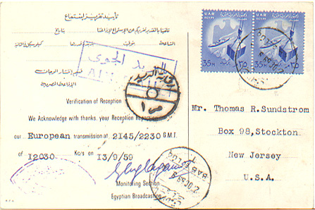 Egyptian BC back 1959
