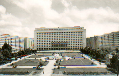 R Bucharest front 1962